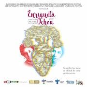 Se abre convocatoria para el Premio Nacional de Poesía Enriqueta Ochoa 2020