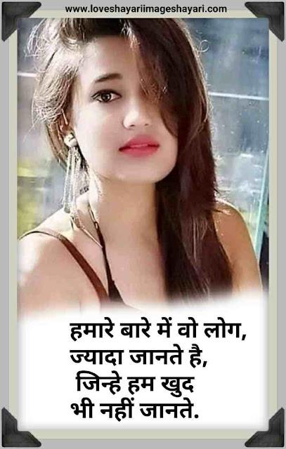 BEST BEWAFA SHAYARI HINDI ENGLISH TRANSLATION IN HINDI.
