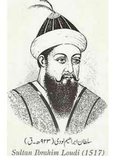 The Last Sultan of Dilli   দিল্লির শেষ সুলতান কে ছিলেন