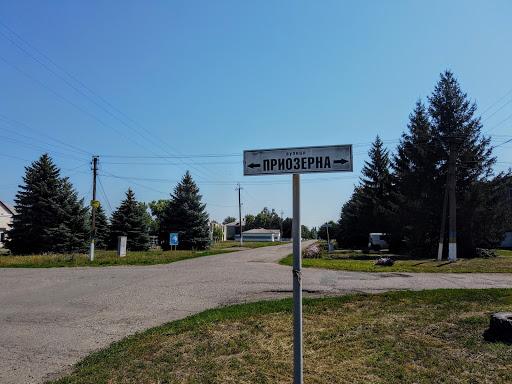 Райполе. Указатель улиц