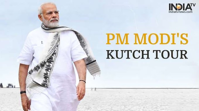 Narendra Modi in Kutch for inaugurate world's largest renewable energy resource park in Kutch today Watch live