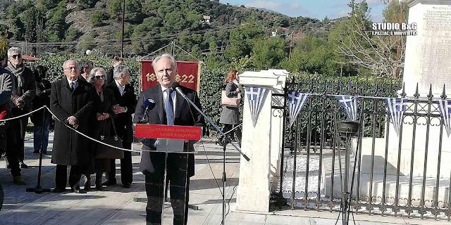 Γ. Ανδριανός: Ιδιαίτερα σήμερα, το πνεύμα της Α' Εθνοσυνέλευσης πρέπει να αποτελέσει για όλους γνώμονα δράσης