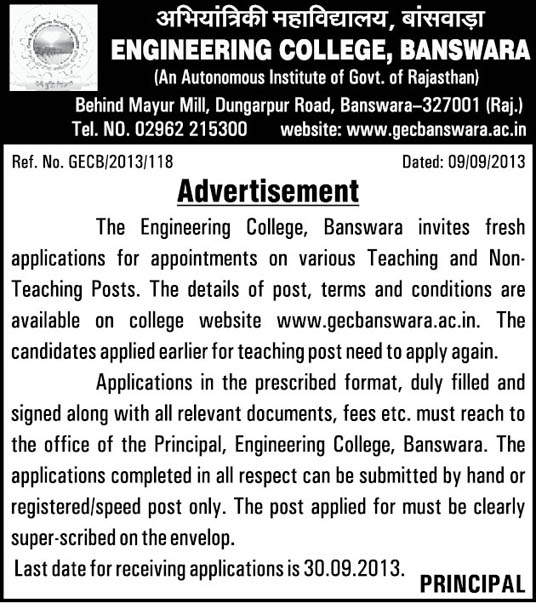 Government Engineering College, Banswara Rajasthan Invites