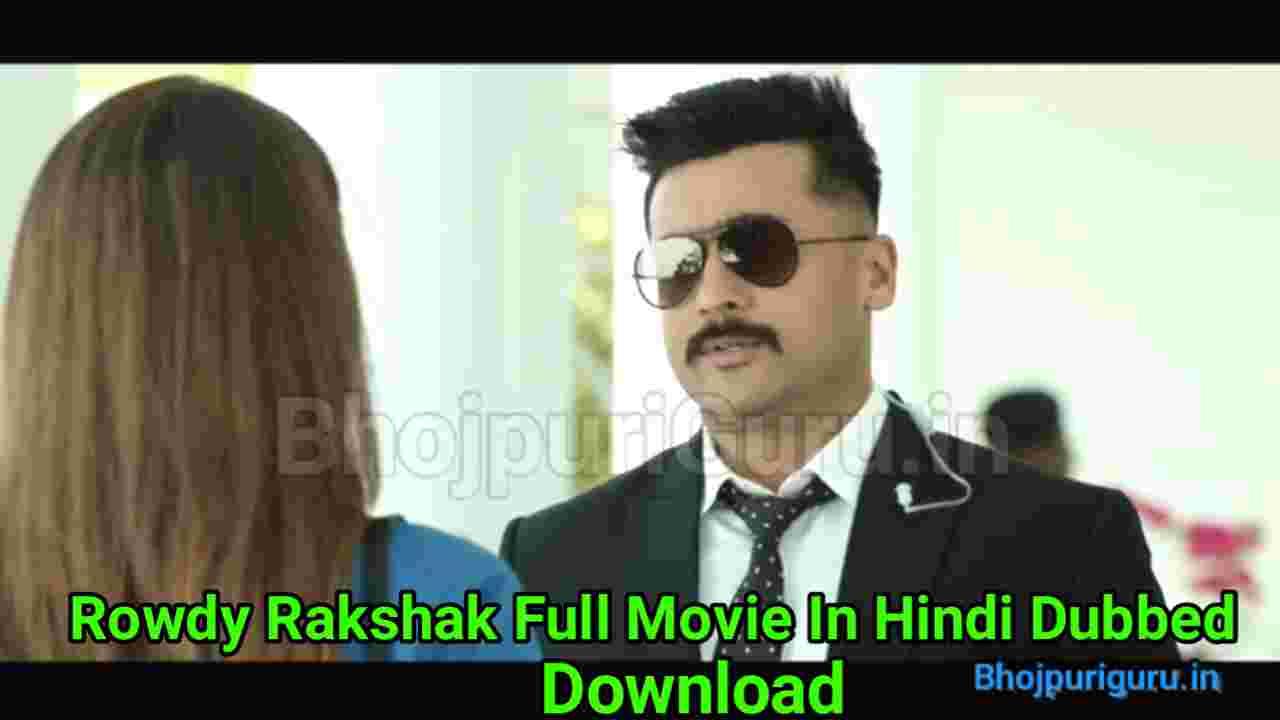 Rowdy Rakshak Full Movie In Hindi Dubbed Download filmy4wap