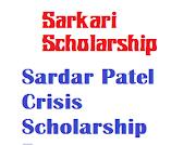 Sardar Patel Crisis Scholarship Programme 2020 Online Registration Open