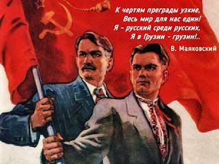 Об Украине