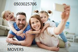movers and packers dubai arabia is a professional company.