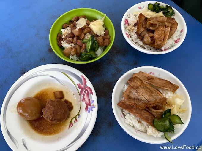 高雄鹽埕-周燒肉飯 鹽埕店-在地40年老店的美味-zhou shao rou fan