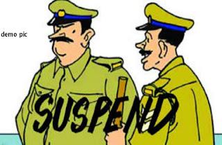 विभाग की छवि को बट्टा लगाने वाले दो सिपाही हुए निलंबित | #NayaSaberaNetwork