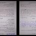 تسريب امتحان اللغة العربية لشهادة التعليم الابتدائي 2017