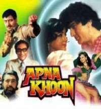 Apna Khoon (1978)