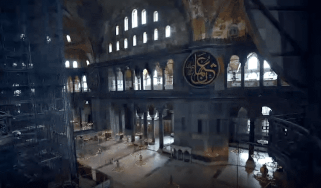 Ιμάμηδες ανέγνωσαν τα περί κατάκτησης εδάφια του κορανίου στην Αγιά Σοφιά