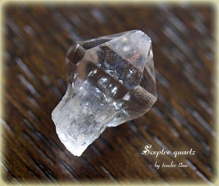 セプタークォーツ 松茸水晶 Secptrequartz Madagascar