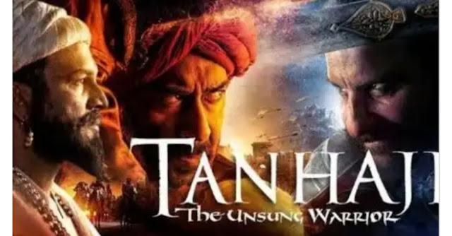 खलनायक के रूप में सैफ अली खान का काम शानदार है
