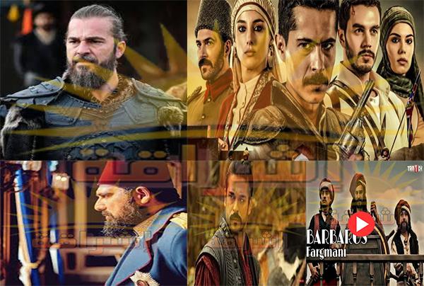 افضل مسلسلات تركية