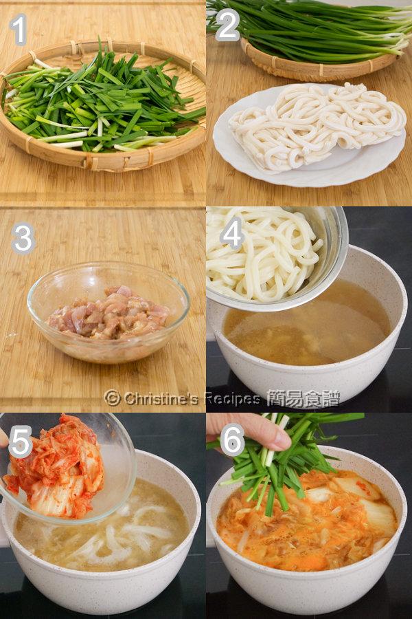 泡菜雞肉湯烏冬製作圖 Kimchi Chicken Udon Soup Procedures