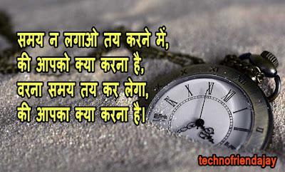 anmol vachan image download
