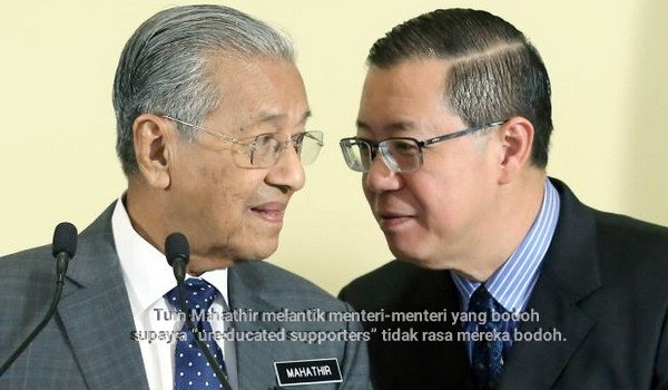 1MDB tuntut Equanimity