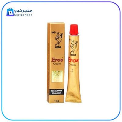دهان إيروس  Eros Cream