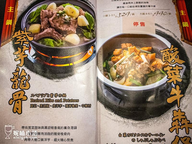 【東區美食】一品花雕雞市民大道旗艦店。廣式另類火鍋乾濕兩吃