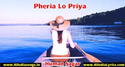 Human Sagar New All Sad Mp3 Song Collection Download 2019