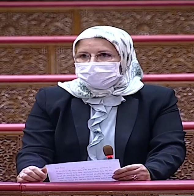 بالفيديو...UMT يسائل الحكومة داخل قبة البرلمان عن عودة المغاربة العالقين بالخارج ويؤكد بأن هذه الضبابية هي التي دفعت العديد منهم إلى الاحتجاج✍️👇👇👇