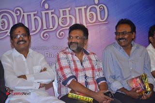 Ennodu Nee Irundhaal Tamil Movie Audio Launch  0081.jpg