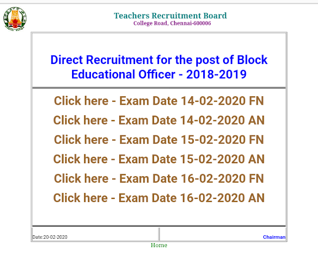 Direct Recruitment for the post of Block Educational Officer in Elementary Education department for the year 2018- 2019 - Tentative Key Published