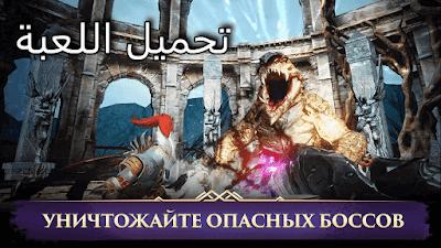 تحميل لعبة Darkness Rises برابط مباشر