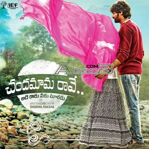 Chandamama Raave,Chandamama Raave Songs,Chandamama Raave Mp3,Chandamama Raave 2016,Chandamama Raave Movie