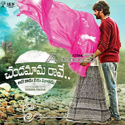 Chandamama Raave,Chandamama Raave Songs,Chandamama Raave Mp3,Chandamama Raave 2016,Chandamama Raave Movie