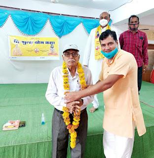 भारत स्वाभिमान राज्य प्रभारी राजेंद्र आर्य के सानिध्य में जिला बैठक सम्पन्न