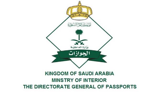Procedure to Extend Re Entry visa for Expats outside Saudi Arabia - Saudi-ExpatriatesCom