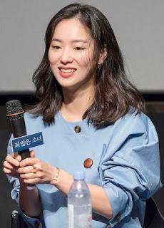 Biodata Jeon Yeo Bin beserta Agama dan Drama korea