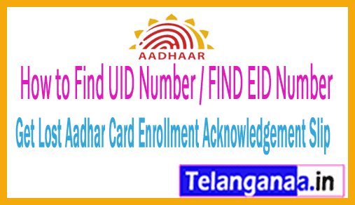 Aadhar Card EID Enrollment Acknowledgement Slip Download
