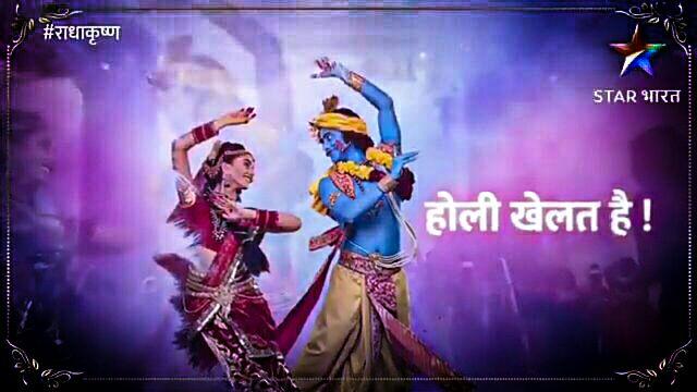 Radha krishna holi song status download
