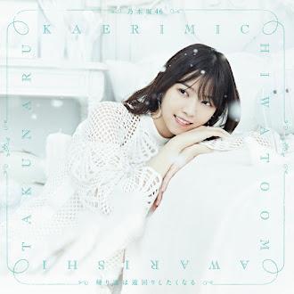 [Lirik+Terjemahan] Nogizaka46 - Kaerimichi wa Toomawari Shitaku Naru (Aku Ingin Mengambil Jalan Memutar Di Jalan Pulang)