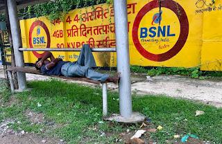 BSNL का नया प्लान! 3 महीने के लिए पाएं 1500 GB डेटा, मुफ्त कॉलिंग