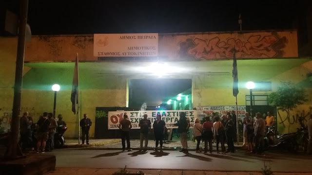 Χωρίς μέσα προστασίας οι εργαζόμενοι στην καθαριότητα του Δήμου Πειραιά