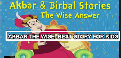 [Bed time stories] BIRBAL THE WISE short stories