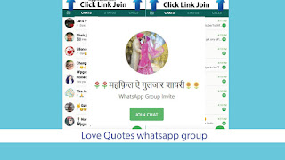Love Quotes whatsapp group invite link 2018
