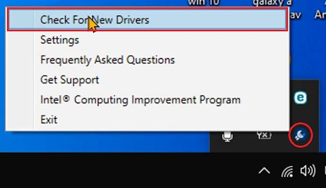 تحميل وشرح intel driver update utility تحديث تعريفات الكمبيوتر بنقرة زر واحدة