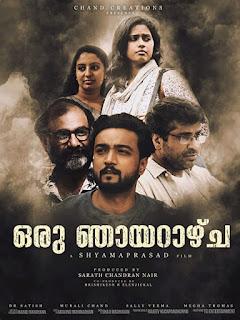 Oru Njayarazhcha Full Movie Download