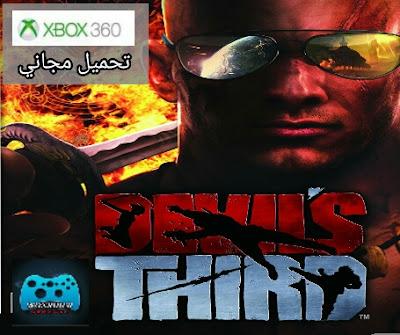 Devil's Third - XBOX 360 Free Downloa -  تحميل العاب / العاب / العاب جديدة / العاب حديثة / العاب اكس بوكس 360  مجانية/ Games / ( الشيطان الثالث على الإنترنت )