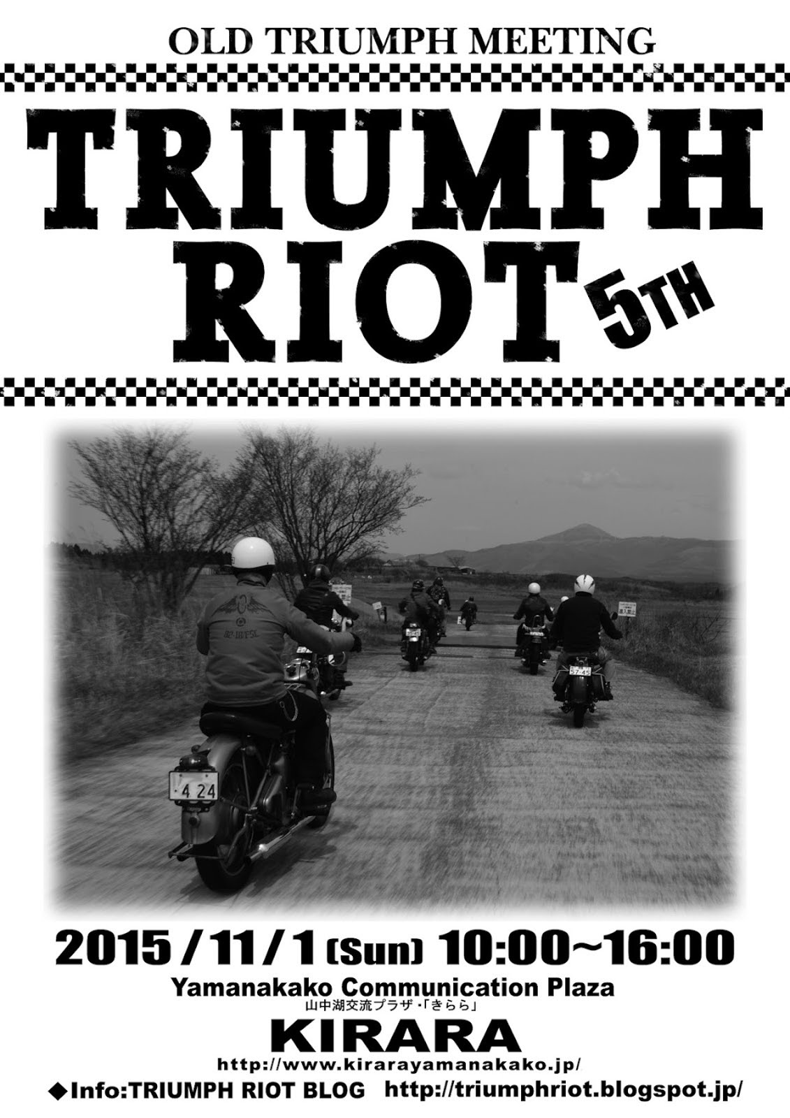 TRIUMPH RIOT 5th Photo