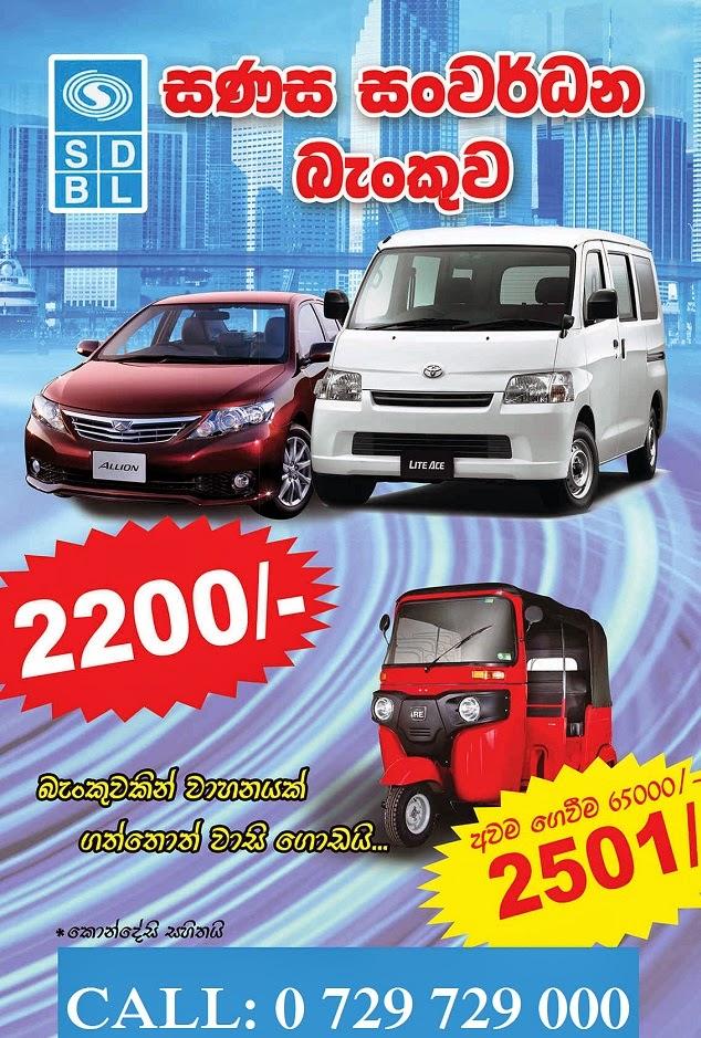 Exclusively for Perodua VIVA Elite Owners Club - Sri Lanka