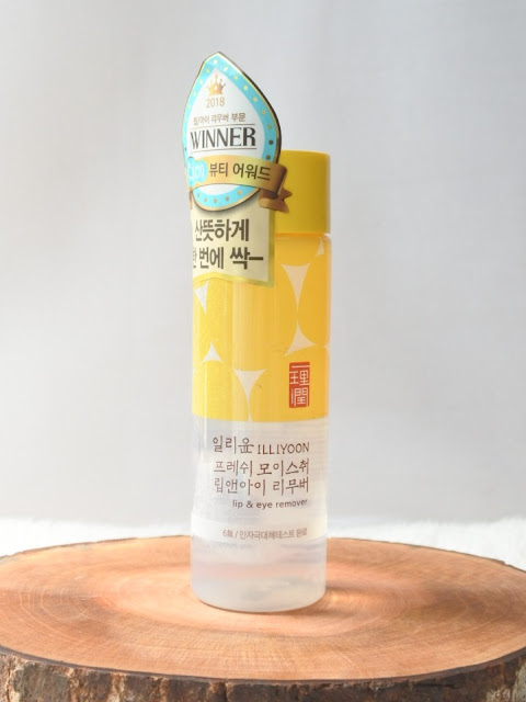 Illiyoon Lip & Eye Remover
