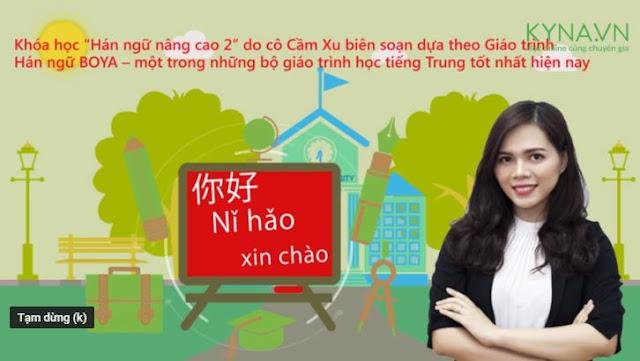 Khóa học Hán ngữ nâng cao (phần 2)