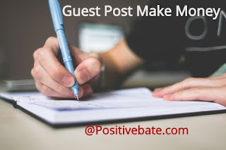 guest posting kya hota hai,guest post in hindi