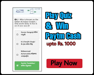 Play & Earn Paytm Cash